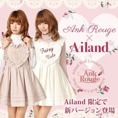 Ank Rouge�~Ailand