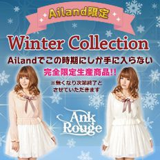 Ailand����@Winter Collection
