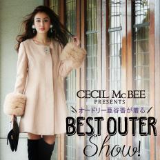 CECIL McBEE WEB MAGAZINE
