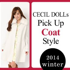 CECIL DOLLs pick up coat style