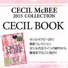 �yCECIL McBEE�zCECIL BOOK