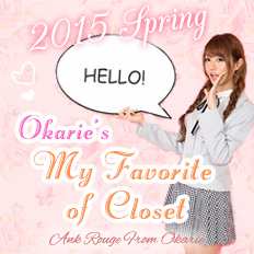 2015 Spring Okarie's My Favorite of Closet