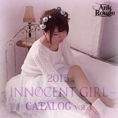 INNOCENT GIRL CATAROG VOL1