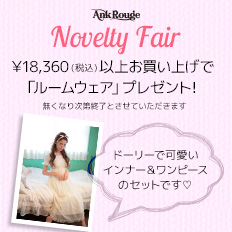 �yAnk Rouge�z�@Novelty Fair