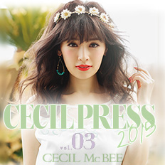 4/2 CECIL PRESS VOL.03