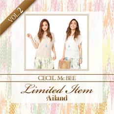 �yCECIL McBEE�zAiland����SET Vol.2!