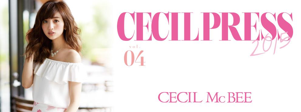 �yCECIL McBEE�zCECIL PRESS Vol4!