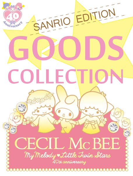 CECILM��BEE Goods Collection Limited Edition�@�y�L�L�����z