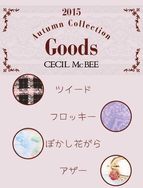 Autumn Collection 2015 VOL1