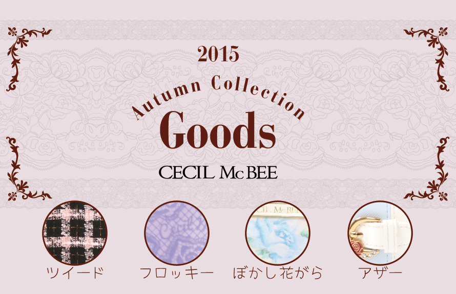Autumn Goods Collection
