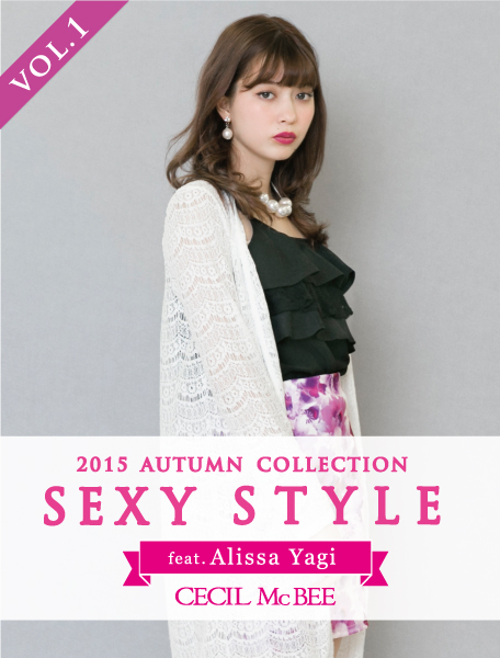 CECIL McBEE 2015 Autumn Collection Vol.1 Sexy Style