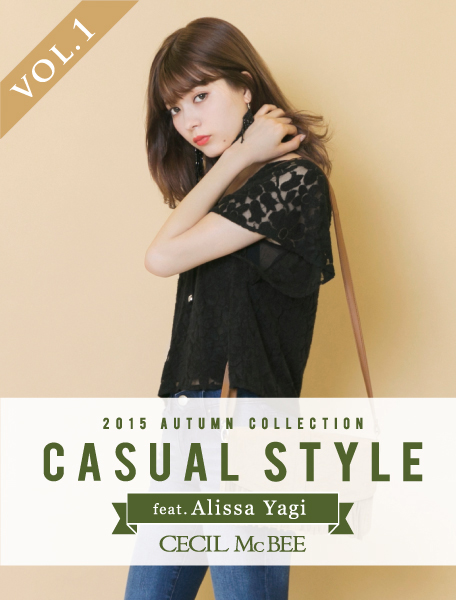 CECIL McBEE 2015 Autumn Collection Vol.1 Casual Style