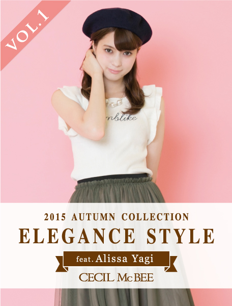 CECIL McBEE 2015 Autumn Collection Vol.1 Elegance Style