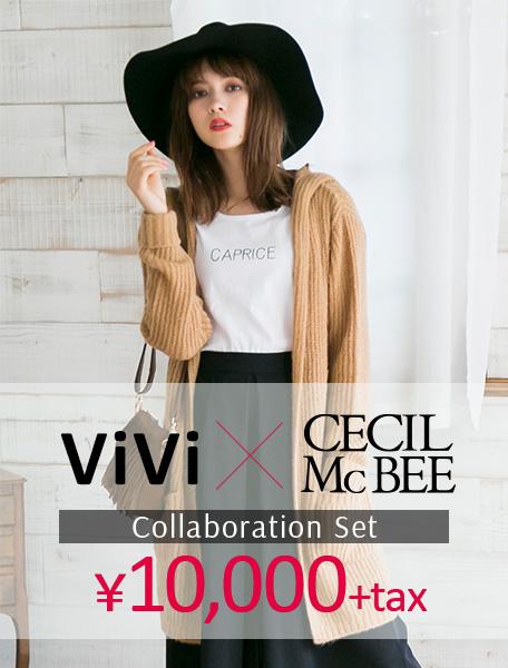 ViVi�~CECIL McBEE�R���{�Z�b�g��������I