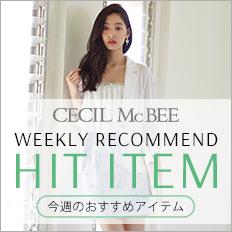 CECIL McBEE Recommend<br />�A�C�e���s�b�N�A�b�v