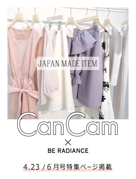 【CanCam6月号掲載】ジャパンメイドアイテム