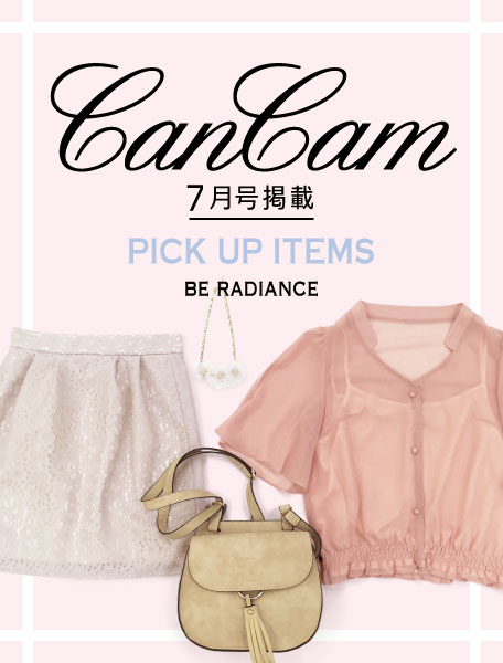 CanCam7月号掲載PICK UP ITEM★