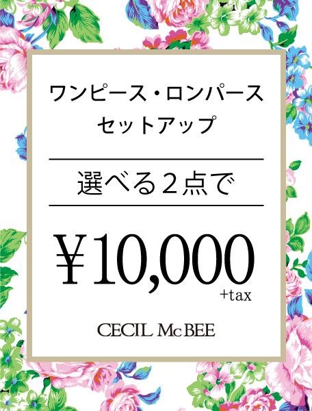 SPECIAL SET 2BUY 10,000+tax