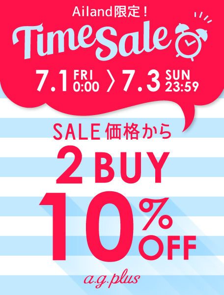 Ailand LIMITED SALE 2BUY10%OFF
