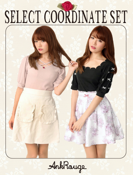 Select Coordinate Set