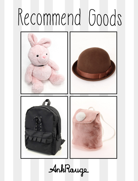Recommend Goods