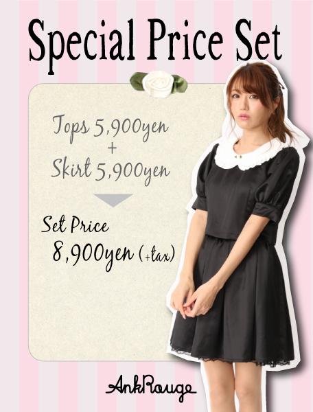 Special Price Set