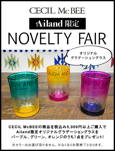 Ailand 限定 NOVELTY  FAIR