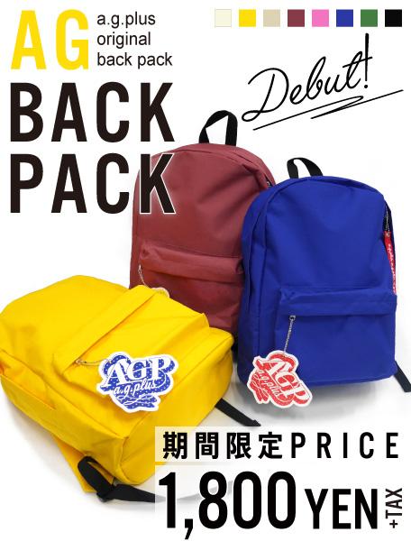 【期間限定プライス】 a.g.plus ORIGINAL BACK PACK Debut!
