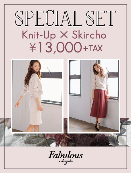 【SPECIAL SET】Skircho×Knit Up ¥13,000