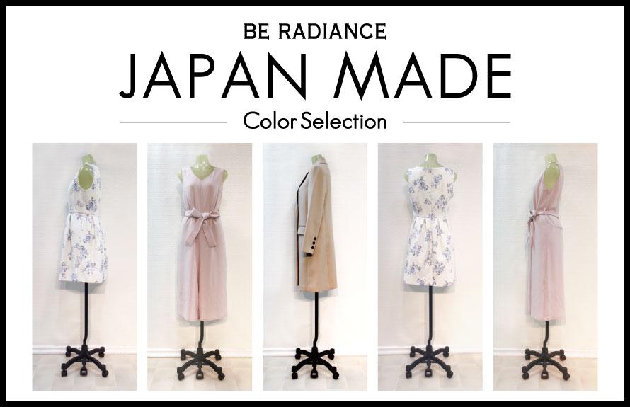 JAPAN MADE