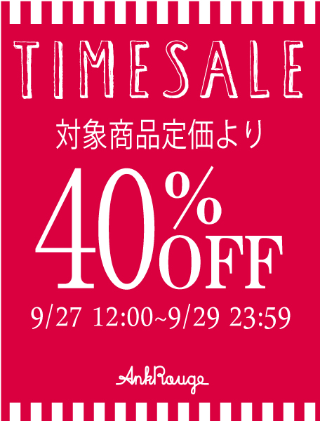TIME SALE 40%OFF