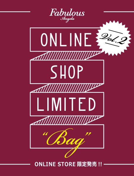 WEB STORE LIMITED BAG VOL.02