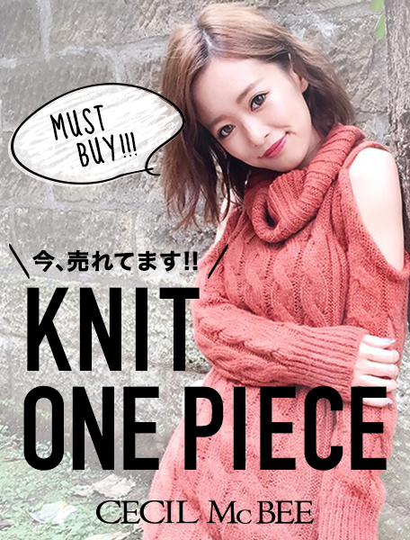 Knit One-Piece Collection