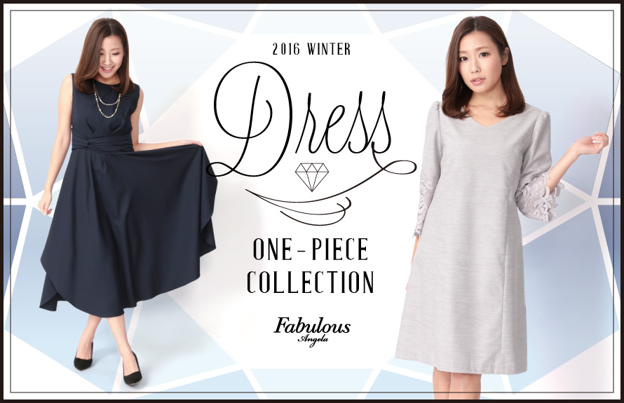 Dress One-piece Collection