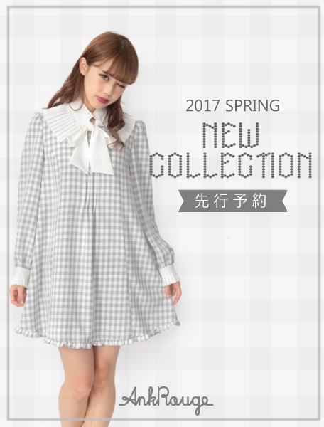 2017 SPRING NEW COLLECTION