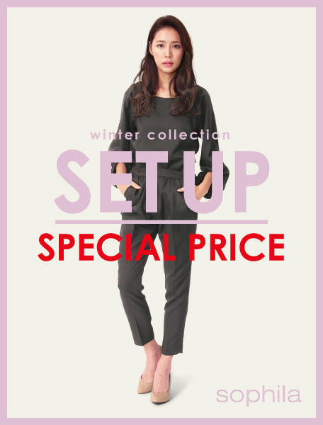 SPECIAL PRICE Set Up