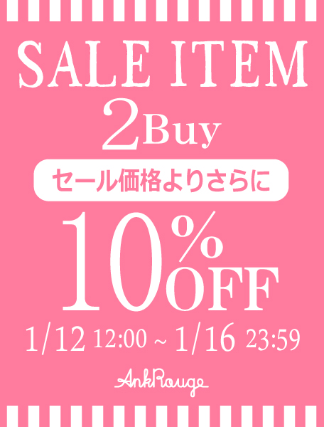 SALE ITEM 2Buy 10%OFF