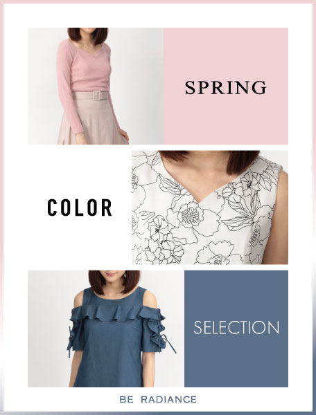 SPRING COLOR SELECTION