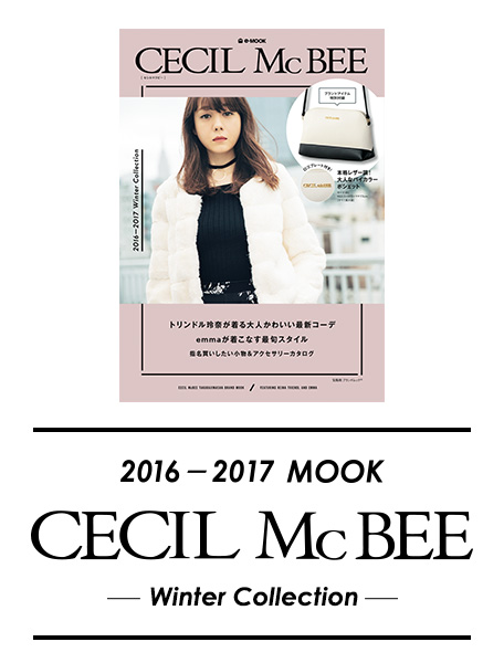 2016 CECIL McBEE MOOK掲載