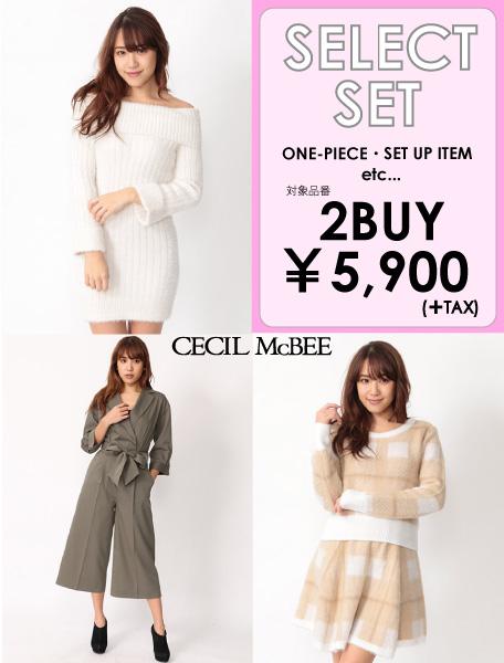 SELECT SET 2BUY ¥5,900(+TAX)