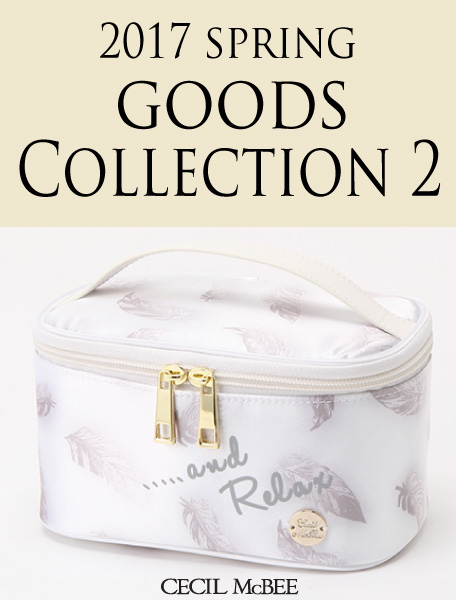 Spring Goods Collection 2