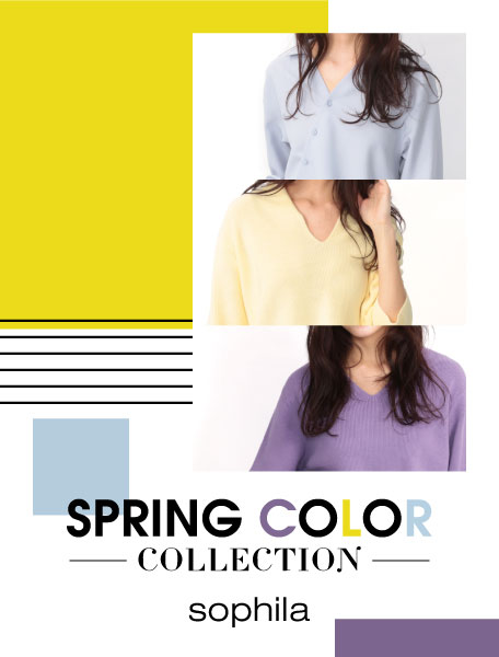 2017 SPRING COLOR COLLECTION