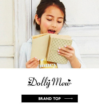 Dolly Mew